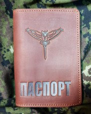 Обкладинка на Паспорт Розвідка України (руда)