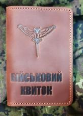 Обкладинка на Військовий квиток Розвідка України Сова з мечем (руда)