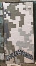 Погон Старший Солдат М14 Згідно Наказу 606 без обшивки