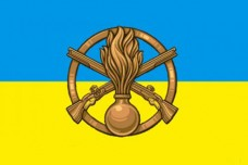 Купить Прапор Механізовані Війська ЗСУ в интернет-магазине Каптерка в Киеве и Украине