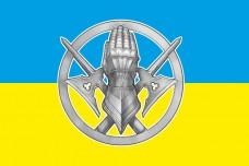 Купить Прапор 101 ОБрОГШ (знак) в интернет-магазине Каптерка в Киеве и Украине
