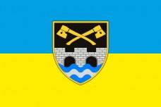 Прапор 534 окремий інженерно-саперний батальйон ЗСУ