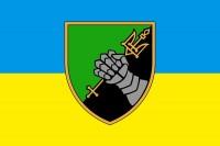 Прапор 12-й окремий танковий батальйон