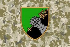 Купить Прапор 12-й окремий танковий батальйон (піксель) в интернет-магазине Каптерка в Киеве и Украине
