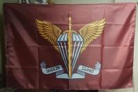 Прапор Десантно Штурмових Військ ЗСУ