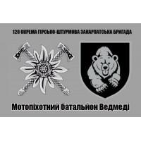 Прапор Мотопіхотний батальйон Ведмеді - Сірий