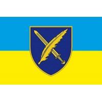 Прапор СтратКом ЗСУ