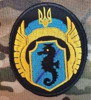Нарукавний знак 73 МЦ СО (кольоровий)