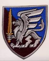 Новий нарукавний знак 81 окрема аеромобільна бригада (кольоровий)