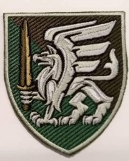 Купить Новий нарукавний знак 81 окрема аеромобільна бригада (польовий) в интернет-магазине Каптерка в Киеве и Украине