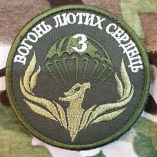 Купить Шеврон батальйон Фенікс (олива) в интернет-магазине Каптерка в Киеве и Украине