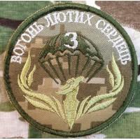 Шеврон батальйон Фенікс (піксель)