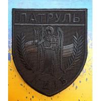 Шеврон Патруль Київ (чорний)