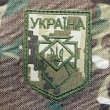 Нашивка Україна (піксель)