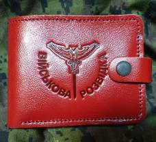 Шкіряний гаманець Військова Розвідка Сова з мечем (червоний лаковий)