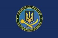 Прапор 1 Президентська бригада оперативного призначення ім. гетьмана Петра Дорошенка НГУ (знак, синій)