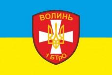 Флаг 1 БТрО Батальйон Територіальної Оборони Волинь