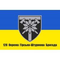 Прапор 128 Закарпатська ОГШБр