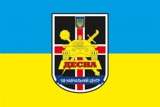 Купить Прапор 169 Навчальний Центр ДЕСНА в интернет-магазине Каптерка в Киеве и Украине