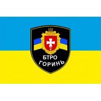Прапор 2 БТрО ГОРИНЬ