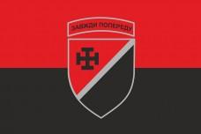 Прапор 131 окремий розвідувальний батальйон (червоно чорний)