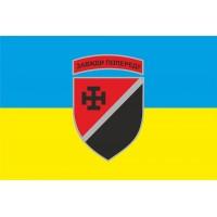 Прапор 131 окремий розвідувальний батальйон (жовто синій)