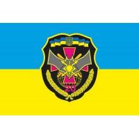 Прапор 20 окремий батальйон радіоелектронної боротьби