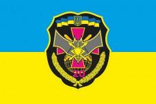 Купить Прапор 20 окремий батальйон радіоелектронної боротьби в интернет-магазине Каптерка в Киеве и Украине