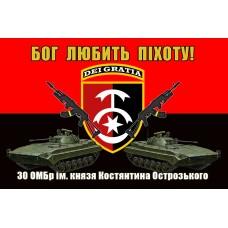 Прапор 30 ОМБр Бог Любить Піхоту! з новим шевроном (БМП і АК) червоно чорний