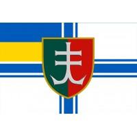 Прапор 35 ОБрМП (знак) ВМСУ
