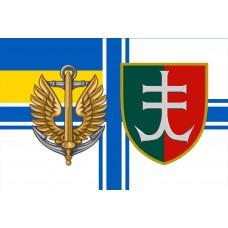Прапор 35 ОБрМП (2 знака) ВМСУ