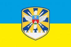 Прапор 40 Бригада тактичної авіації