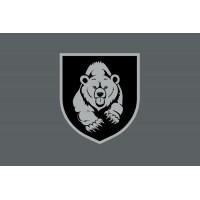 """Прапор Мотопіхотний батальйон """"Ведмеді"""" (Сірий)"""
