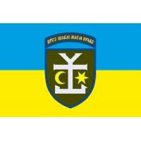 Прапор 54 ОМБр імені гетьмана Івана Мазепи (новий знак 2020р)