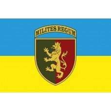 Прапор 24 ОМБр