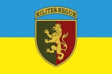 Купить Прапор 24 ОМБр в интернет-магазине Каптерка в Киеве и Украине