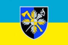 Купить Прапор Об'єднаний навчально-тренувальний центр Сил підтримки ЗСУ в интернет-магазине Каптерка в Киеве и Украине
