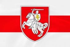 Прапор Погоня традиційний національний герб Білорусі