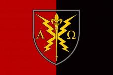 Прапор 190 навчальний центр ЗСУ червоно-чорний