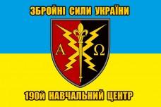 Прапор 190 навчальний центр ЗСУ (червоно-чорний)