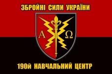 Прапор 190й навчальний центр Збройні сили України (червоно чорний)