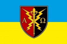 Прапор 190 навчальний центр Збройних сил України