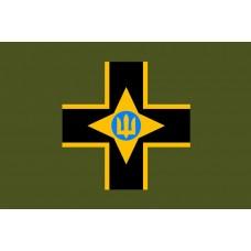 Прапор 28 ОМБр ім. Лицарів Зимового Походу (вар.2)