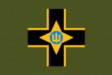 Прапор 28 ОМБр (варіант зелений)