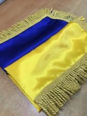 Купить Прапор України 140х90см (атлас) З бахромою в интернет-магазине Каптерка в Киеве и Украине