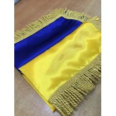 Прапор України 140х90см (атлас) З бахромою