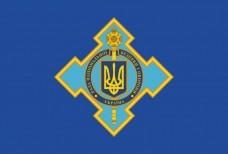 Прапор РНБО України