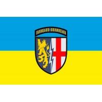 Прапор 1а Галицько-Волинська радіотехнічна бригада