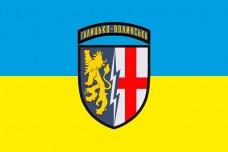 Купить Прапор 1а Галицько-Волинська радіотехнічна бригада в интернет-магазине Каптерка в Киеве и Украине