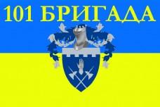Прапор 101 Бригада - 101 ОБрОГШ